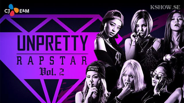 Unpretty Rapstar Season 1 Ep 7 Cover