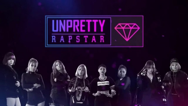Unpretty Rapstar Season 3 Ep 1 Cover