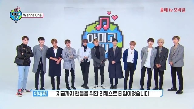 Wanna One's Amigo TV Ep 1 Cover