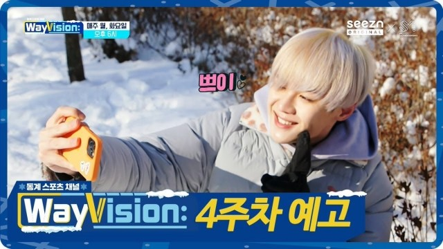 WayVision 2: Winter Sports Channel Ep 7 Cover