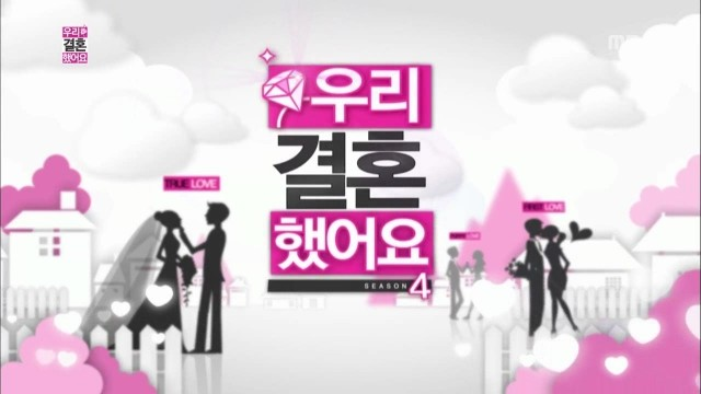 We Got Married Ep 269 Cover