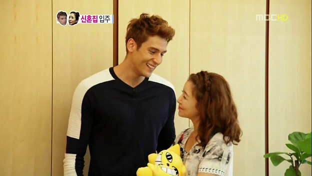 WGM KangYoon Couple Ep 19 Cover