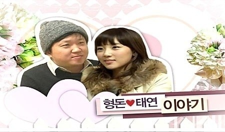 WGM TaeHyung Couple Ep 10 Cover