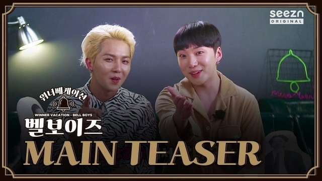 Winner Vacation: Bell Boys Ep 8 Cover