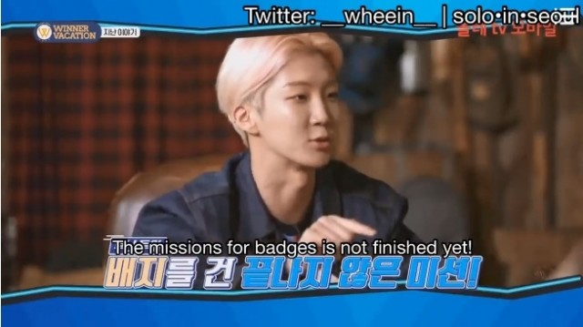 WINNER Vacation -Hoony Tour- Ep 1 Cover