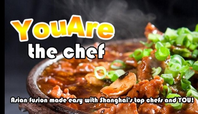 You Are The Chef Ep 34 Cover