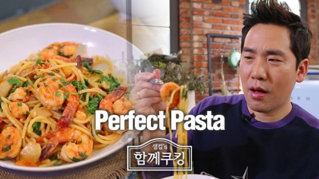 You Can Cook With Chef Sam Kim Ep 3 Cover