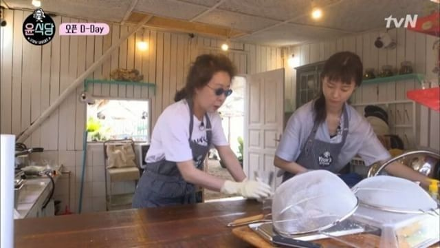 Youn&#39s Kitchen Ep 8 Cover