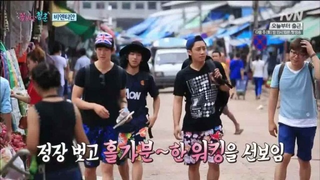 Youth Over Flowers: Laos Ep 3 Cover