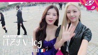 100-Hour Romantic Vacation – Paris et ITZY Episode 2 Cover