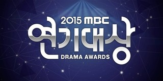2015 MBC Drama Awards cover