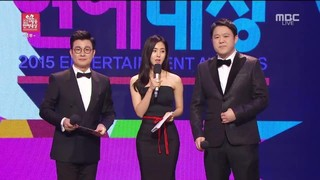 2015 MBC Entertainment Awards cover