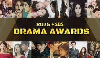 2015 SBS Drama Awards Episode 1 Cover