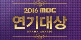2016 MBC Drama Awards cover