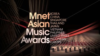 2016 Mnet Asian Music Awards cover