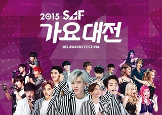 2016 SBS Gayo Daejun Episode 1 Cover