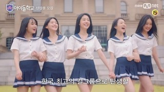 2017 Idol School Episode 9 Cover