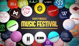 2017 MBC Music Festival cover