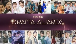 2017 SBS Drama Awards cover