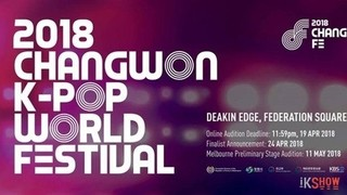 2018 Changwon K-POP World Festival cover