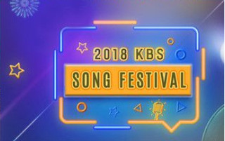 2018 KBS Song Festival Episode 2 Cover