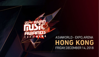 2018 MAMA in HONG KONG cover