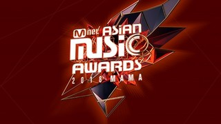 2018 MAMA PREMIERE in KOREA cover