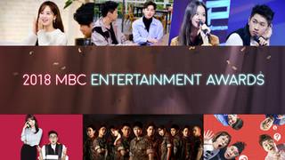 2018 MBC Entertainment Awards cover