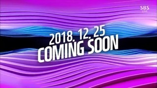 2018 SBS Gayo Daejun Music Festival Episode 2 Cover