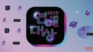 2019 KBS Entertainment Awards cover