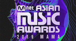 2019 MAMA Nominations Episode 1 Cover