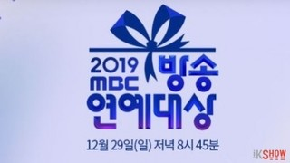 2019 MBC Entertainment Awards cover
