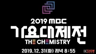 2019 MBC Music Festival cover