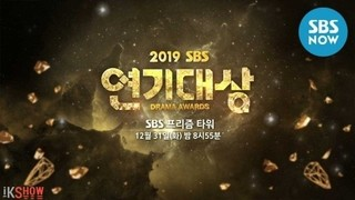 2019 SBS Drama Awards cover