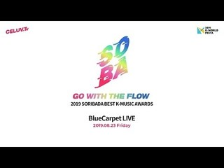2019 Soribada Best K-Music Awards cover