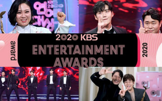 2020 KBS Entertainment Awards cover