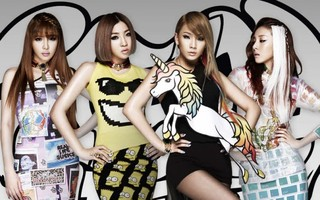 2NE1: New Evolution In Seoul Episode 1 Cover