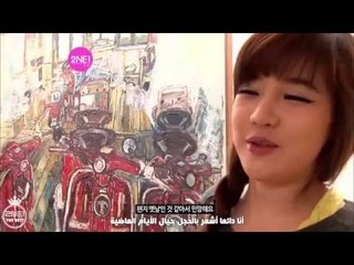 2NE1 TV Season 2 Episode 6 Cover