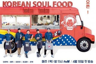 4 Wheeled Restaurant USA cover
