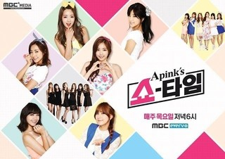 A Pinks Showtime Episode 1 Cover