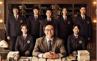 Actor School Episode 8 Cover