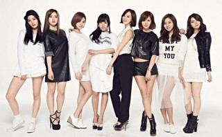 After School's Beauty Bible Episode 2 Cover