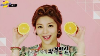 Ailee's Vitamin Episode 2 Cover