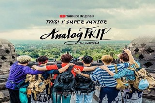 Analog Trip Episode 12 Cover