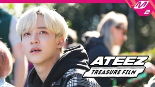 Ateez Treasure Film Episode 1 Cover
