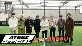 ATEEZ Wanted Episode 3 Cover