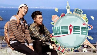 Battle Trip Special cover