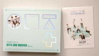 BTS 3rd Muster- ARMY.ZIP cover