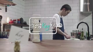 Cheongdam Keytchen Episode 6 Cover