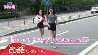 CLC in Seongdong-Gu Episode 10 Cover